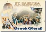 Greek Glendi festival